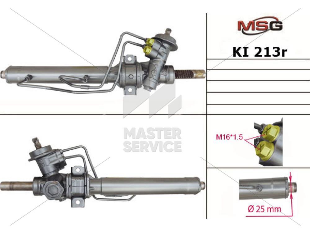 Kia Sephia 01444400